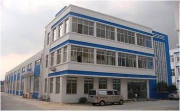 stif suzhou